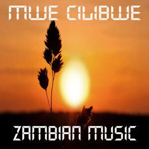 Zambian Music 歌手頭像
