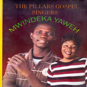 The Pillars Gospel Singers 歌手頭像