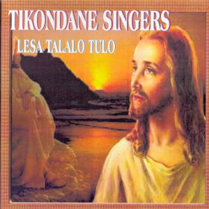 Tikondane Singers 歌手頭像