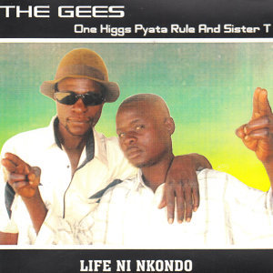The Gees One Higgs Pyata Rule, Sister T 歌手頭像