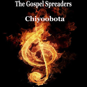 The Gospel Spreaders 歌手頭像