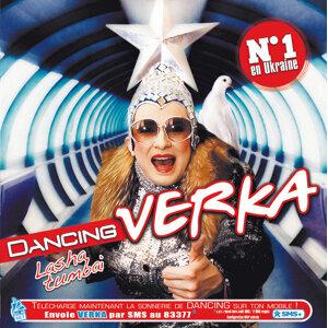 Verka Serduchka 歌手頭像