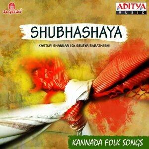 Kasturi Shankar, Dr. Mruthyunjaya Swami 歌手頭像