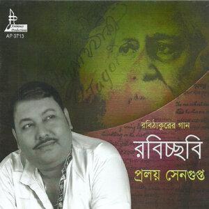 Praloy Sengupta 歌手頭像