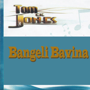 Tom CK Jones 歌手頭像