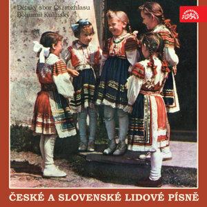Czech Radio Children´s Chorus, Bohumil Kulínský 歌手頭像