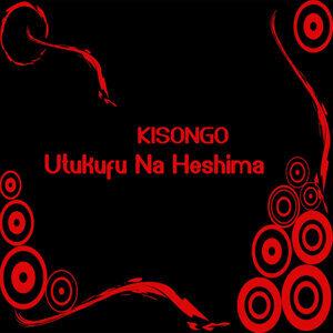 Kisongo 歌手頭像