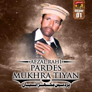 Afzal Rahi 歌手頭像