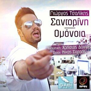 Giorgos Tsalikis 歌手頭像