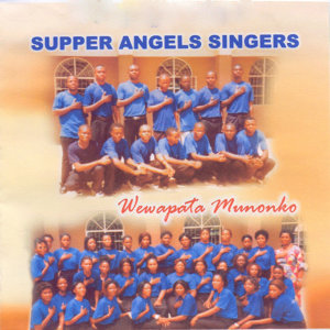 Supper Angels Singers 歌手頭像