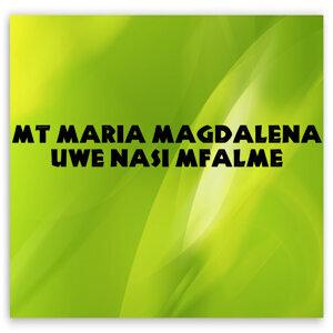 Mt Maria Magdalena 歌手頭像
