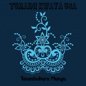 Tumaini Kwaya USA 歌手頭像
