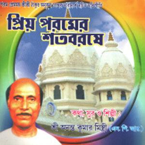 Ananta Kumar Mistiri 歌手頭像