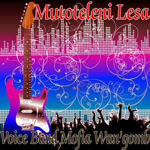 Voice Band Mofia Wan'gomb 歌手頭像