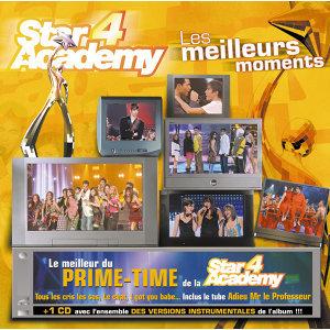 Star Academy 4 歌手頭像