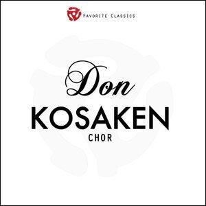 Don Kosaken Chor 歌手頭像