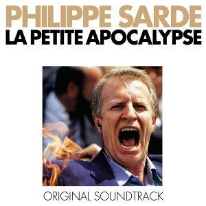 Philippe Sarde (菲立普‧薩德) 歌手頭像