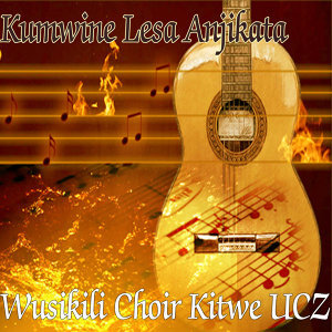 Wusikili Choir Kitwe UCZ 歌手頭像