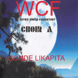 WCF South Consistory Choir A 歌手頭像