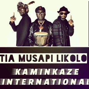 Kaminkaze International 歌手頭像