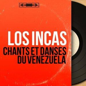 Los Incas 歌手頭像