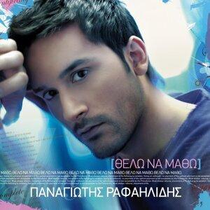 Panagiotis Rafailidis 歌手頭像
