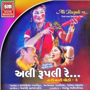 Ami Prajapati 歌手頭像