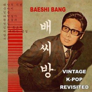 Baeshi Bang 歌手頭像