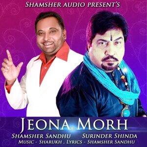 Surinder Shinda, Shamsher Sandhu 歌手頭像