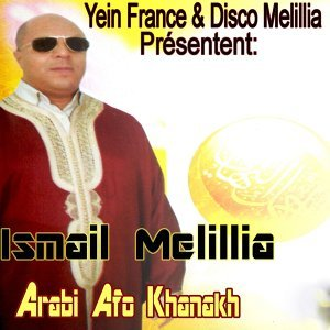 Ismail Melillia 歌手頭像