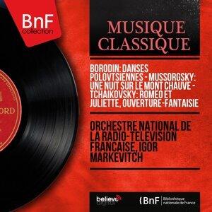 Orchestre national de la Radio-télévision française, Igor Markevitch 歌手頭像
