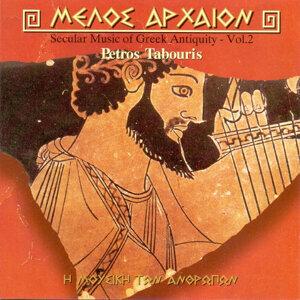 Petros Tabouris 歌手頭像