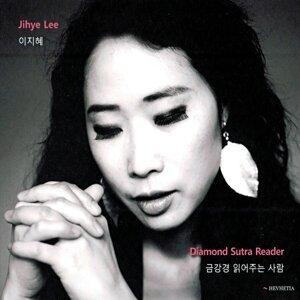 Jihye Lee 歌手頭像