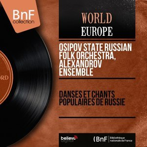 Osipov State Russian Folk Orchestra, Alexandrov Ensemble 歌手頭像