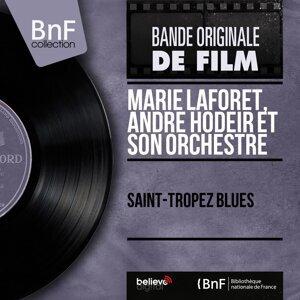 Marie Laforêt, André Hodeir et son orchestre 歌手頭像