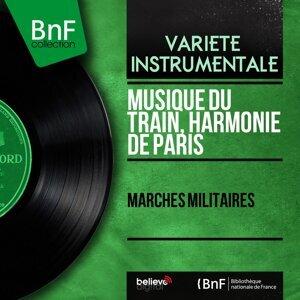 Musique du Train, Harmonie de Paris 歌手頭像