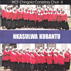 WCF Chingola Consistory Choir A 歌手頭像