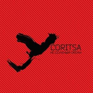 CORITSA 歌手頭像
