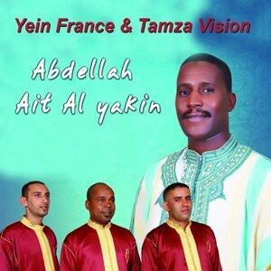 Abdellah Ait El Yakin 歌手頭像