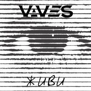 VAVES 歌手頭像