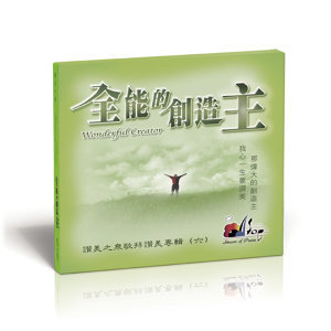 讚美之泉音樂事工 (Stream of Praise Music Ministries) 歌手頭像