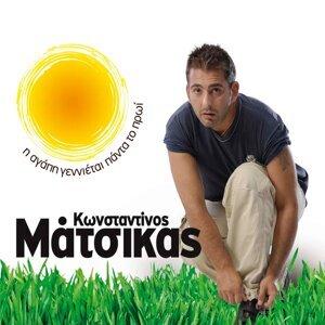 Konstantinos Matsikas アーティスト写真