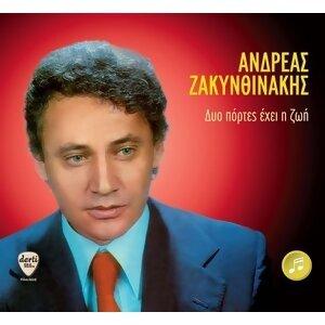 Andreas Zakynthinakis