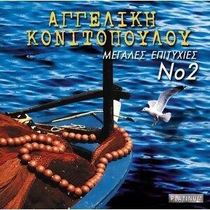 Aggeliki Konitopoulou 歌手頭像