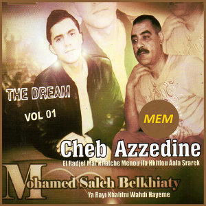 Azzedine, Mohamed Saleh Belkhiaty 歌手頭像