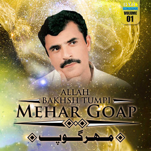 Allah Bakhsh Tumpi 歌手頭像