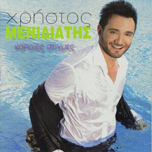 Xristos Menidiatis