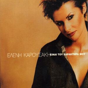 Eleni Karousaki 歌手頭像