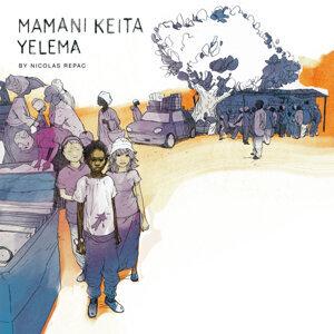 Mamani Keita 歌手頭像