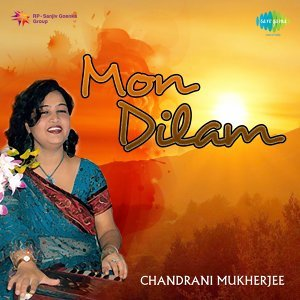 Chandrani Mukherjee 歌手頭像
